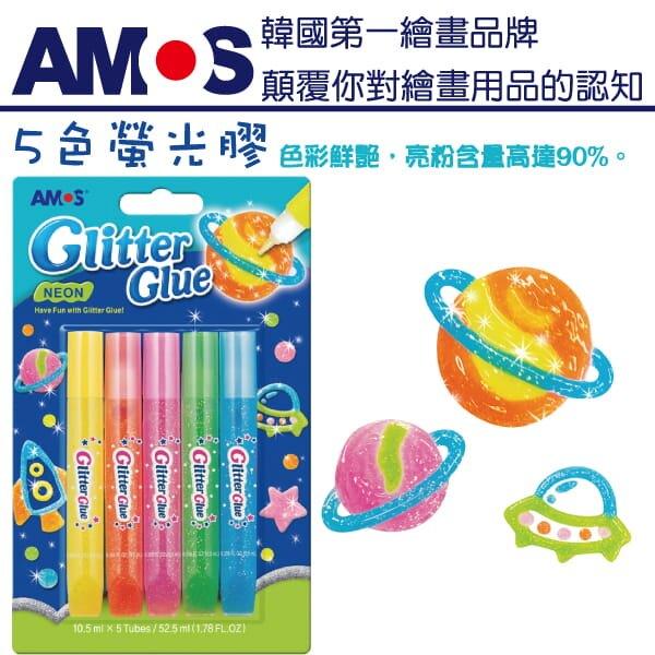 韓國 AMOS 5色螢光膠
