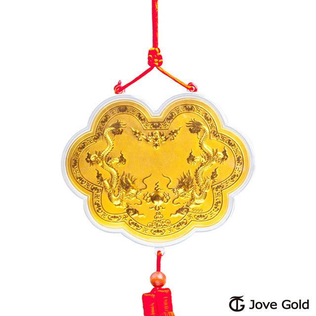 Jove gold 漾金飾 謝神明金牌-黃金加大版0.2錢