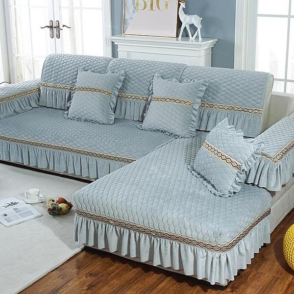 冬季沙發墊子加厚四季通用布藝防滑坐墊簡約毛絨全包萬能沙發套罩  全館鉅惠