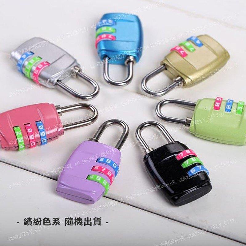 【歐比康】 彩色三碼密碼鎖 置物櫃鎖 鎖頭 數字鎖 防剪鎖 密碼鎖 娃娃機鎖 防盜鎖