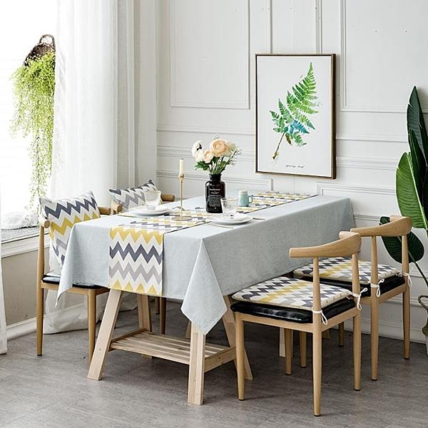 北歐餐廳桌布桌旗套裝簡約餐桌布藝棉麻防水純色【英賽德3C數碼館】