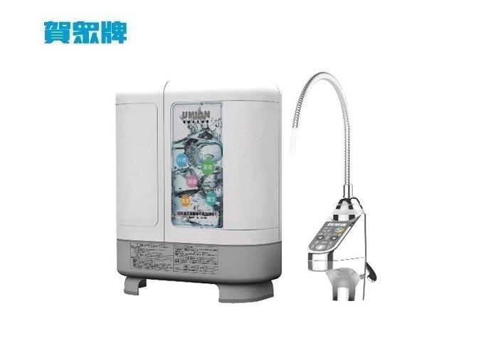 賀眾牌UA-3102JW-1豪華型廚下型電解水生成器 加贈UF-75前置過濾器 大大淨水