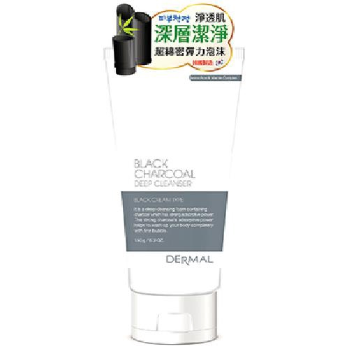韓國DERMAL 竹炭深層清潔洗面乳(150g)[大買家]