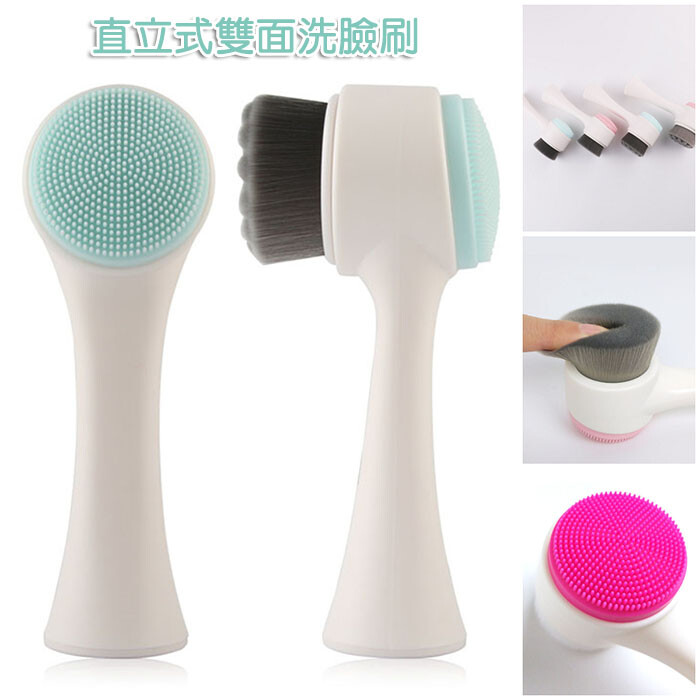 jo shop洗臉刷 雙面直立潔面刷 3d硅膠竹炭美容刷