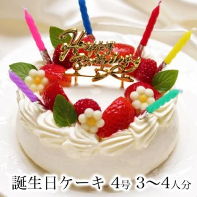 誕生日ケーキ バースデーケーキ 子供 女性 苺 いっぱい / ホワイトベリー Ver.2 4号 34人前