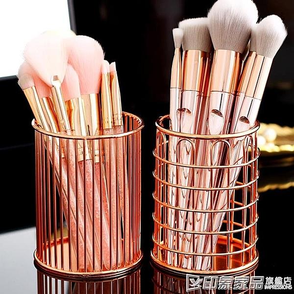ins北歐風化妝刷筒金屬筆桶彩妝化妝品收納盒唇釉眉筆梳子整理 美  印象家品