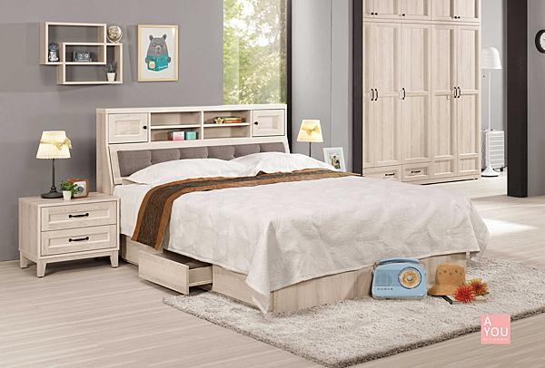 雪莉5尺被櫥式雙人床 大特價 17900元【阿玉的家 2020】新品搶先 大台北免運費