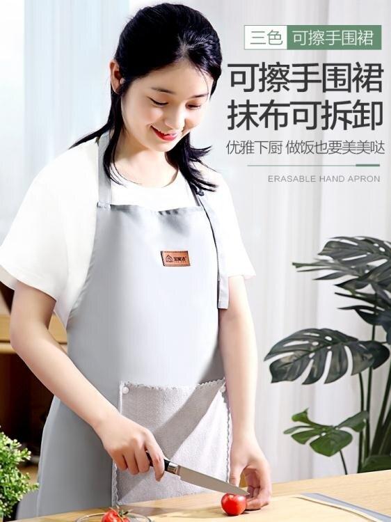 廚房工作可擦手防水防油家務圍裙男女時尚日擊家用身燒菜罩衣大人