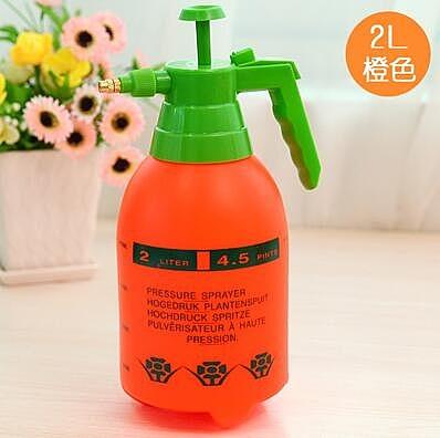 家用氣壓噴霧瓶澆花噴壺小型噴水壺園藝灑水壺壓力 - 風尚3C