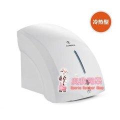 烘乾機 洗手間小型烘手器衛生間家用全自動感應乾手機乾手器烘手機【萬事屋】  聖誕節禮物