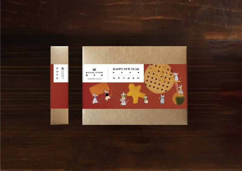 2021 獨家禮盒 甜宇宙2021牛年大禮盒(六入)