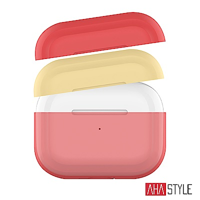 AHAStyle AirPods Pro 輕薄雙色保護套