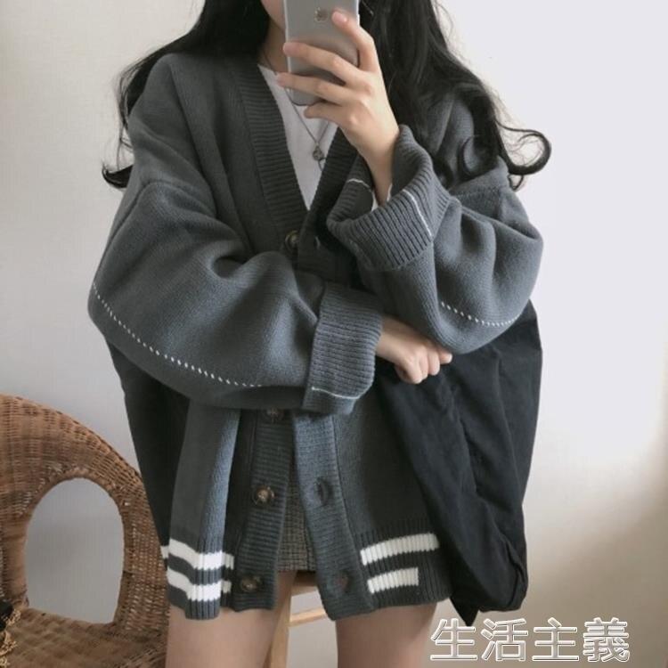 針織衫 針織衫女秋冬韓版寬鬆百搭學生V領小外套加厚慵懶風上衣毛衣開衫