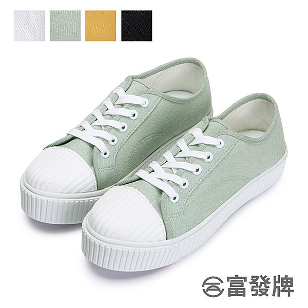 FUFA 富發牌 韓版簡約美學餅乾帆布鞋 黑 米 綠 黃 1CMS09