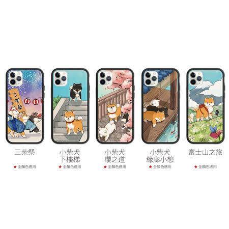 Devilcase惡魔防摔殼 Iphone XR (6.1吋)彩繪系列 日式彩繪 日系 柴犬系列 彩繪手機殼 防摔手機殼 黑色 邊框