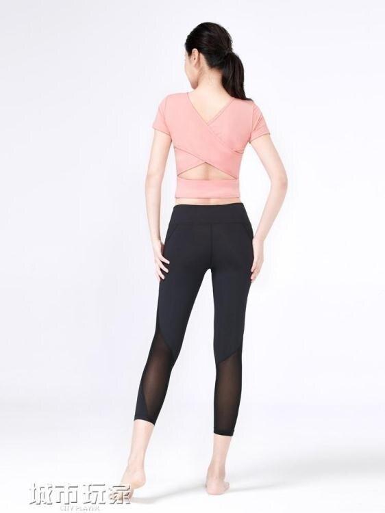 瑜伽服 夏季瑜伽服女健身服女初學者速乾瑜珈服跑步運動套裝氣質緊身性感