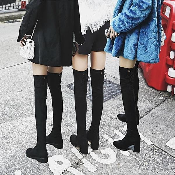 過膝長靴 秋冬季新款瘦瘦靴平底高跟加絨長筒靴高筒靴過膝靴【【八折搶購】】