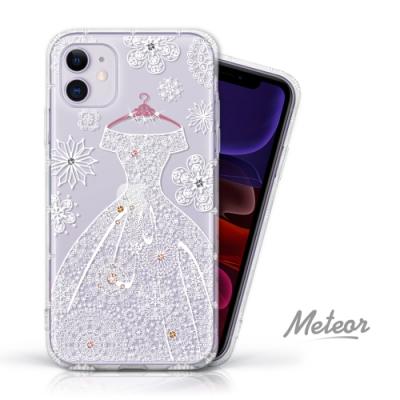 Meteor iPhone 11 奧地利水鑽殼 - 禮服