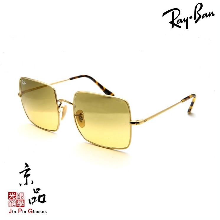 【RAYBAN】RB1971 9150/AC 金框 漸層茶色EVO 雷朋太陽眼鏡 直營公司貨 JPG 京品眼鏡