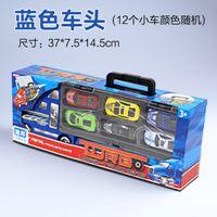 兒童模型大貨車仿真小汽車玩具車合金車玩具套裝【萬事屋】  聖誕節禮物
