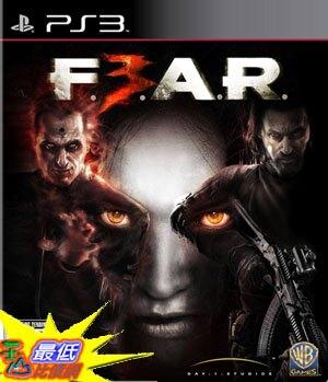 [玉山百貨網]  PS3戰慄突擊3 F.E.A.R. 3 (英文版)