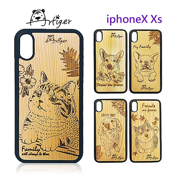 Artiger-iPhone原木雕刻手機殼-家寵系列(iPhoneX Xs)