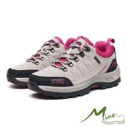 【MINE】時尚撞色車線壓紋造型戶外休閒登山鞋 淺灰