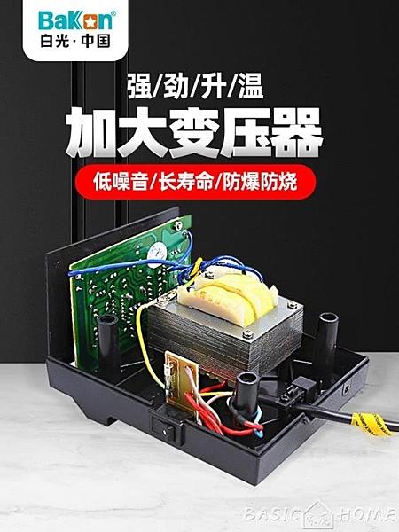 電焊台白光電烙鐵SBK936b焊臺恒溫可調溫套裝家用錫焊維修調溫電焊臺936 LX 智慧e家