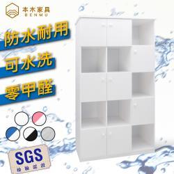 【本木】防潮/抗蟲蛀/可水洗 緩衝塑鋼加高加寬八門收納置物櫃(寬97.5深43高180cm)