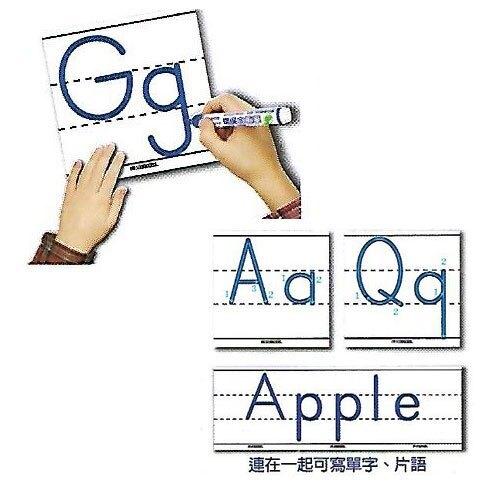 成功 SUCCESS 2188 幼教習字軟性磁白板(英文) 4片入 / 包 英文字母練習專用