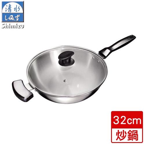 清水Shimizu 鋼鋼好原味炒鍋(32cm)【愛買】