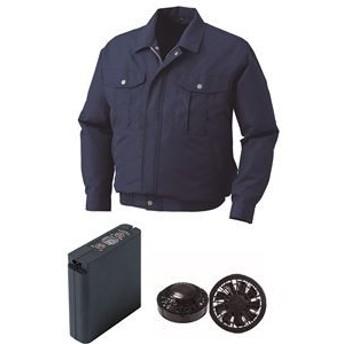 空調服 ポリエステル製ワーク空調服 大容量バッテリーセット ファンカラー:ブラック 0540B22C14S4 【カラー:ダークブルー サイズ:2L