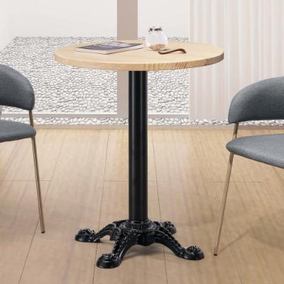 H&D 拉爾夫實木2尺圓型餐桌