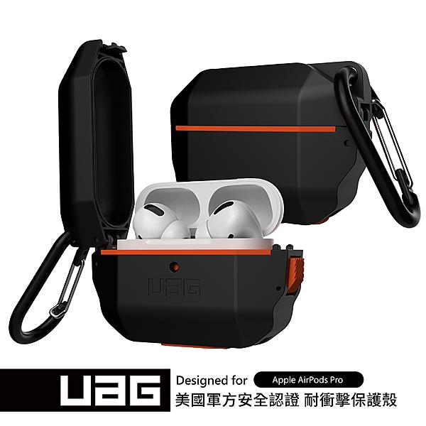 UAG AirPods Pro 耐衝擊防水防塵硬式保護殼-黑