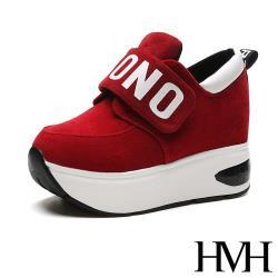 【HMH】時尚厚底激高9CM美腿搖搖內增高休閒鞋 紅