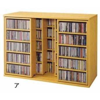 スライド式CD&コミックラック 3重タイプ5段 幅120cm [CD用] 764268