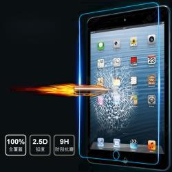 AHEAD Apple iPad (2019/2020) 10.2吋 平板 抗藍光/滿版/9H玻璃貼 保護貼/保護膜/螢幕貼/鋼化膜