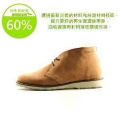 【Dogyball 】As-win 防潑水環保牛皮沙漠靴狼棕色ECO 環保鞋品