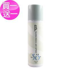 【買1送1】JBLIN嫩白防曬氣壓噴霧 SPF50+ ★★ 150ml