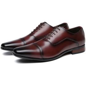 [Ronekana] ビジネスシューズ 紳士靴 メンズシューズ 本革 革靴 幅広 防滑 防水 ビジネス 通気性防臭 冠婚葬祭 ワインレッド 24.5
