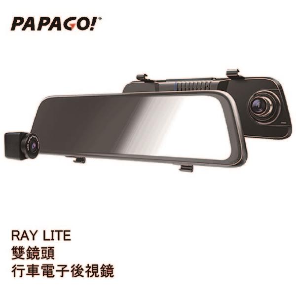 PAPAGO  RAY Lite電子後視鏡+前後雙錄行車