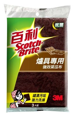 【3M】官方現貨 百利  爐具/除鏽專用菜瓜布 3片裝
