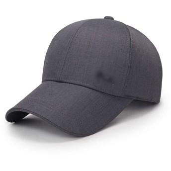 LKJASDHL 男性と女性のソリッドカラーの野球帽コットン刺繍キャップ秋の帽子アウトドアスポーツサンハット冬春夏スポーツ快適な通気性 (色 : Gray)