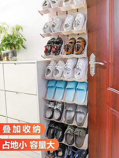 多層可疊加鞋架簡易門口家用塑料鞋托宿舍收納鞋架分層整理小鞋櫃 NMS喵小姐
