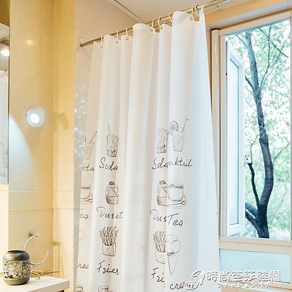 浴簾 加厚浴間浴簾套裝浴室防水免打孔隔斷簾子衛生間窗簾掛簾 時尚芭莎