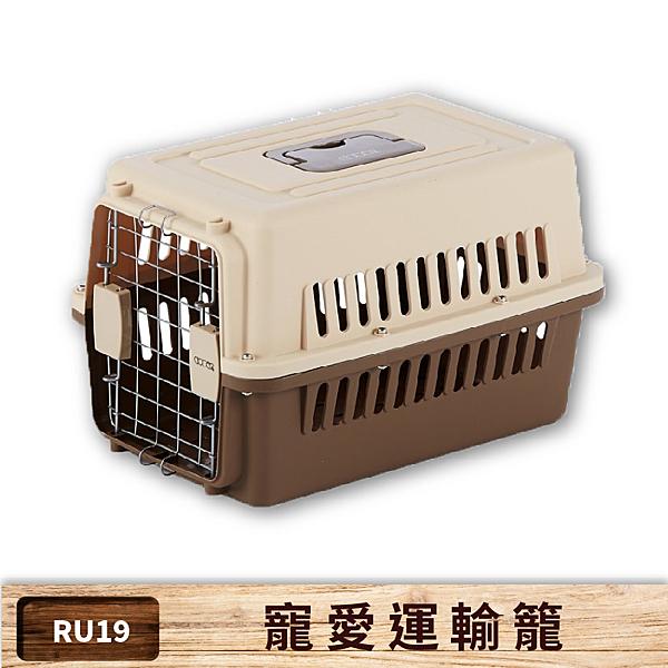 【寵物嚴選】doter寵愛運輸籠-RU19 寵物籠 貓咪 狗狗 毛孩 睡窩 耐摔耐磨 適合6公斤內