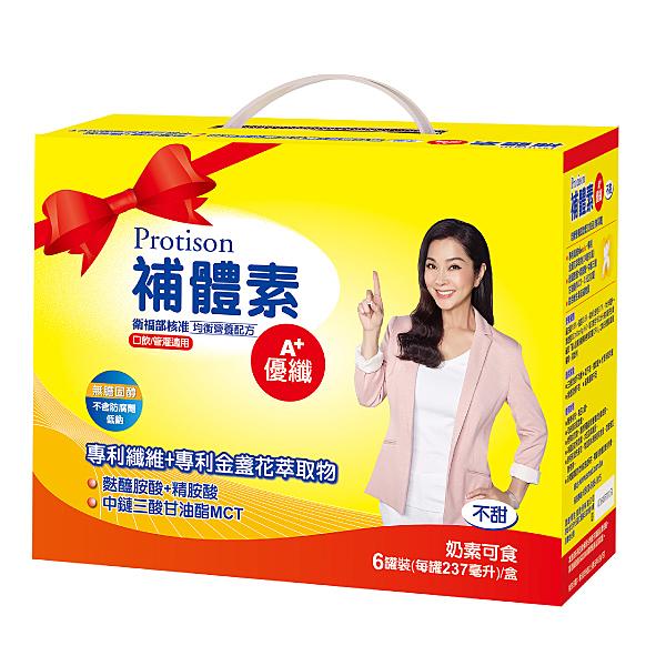 補體素 優纖A+ -不甜禮盒組  (6罐/單盒) 【杏一】