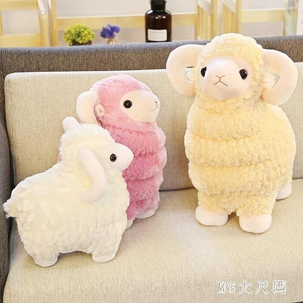 可愛小綿羊公仔毛絨玩具羊布偶娃娃抱枕送女孩睡覺抱韓國玩偶超萌 qf37214【MG大尺碼】