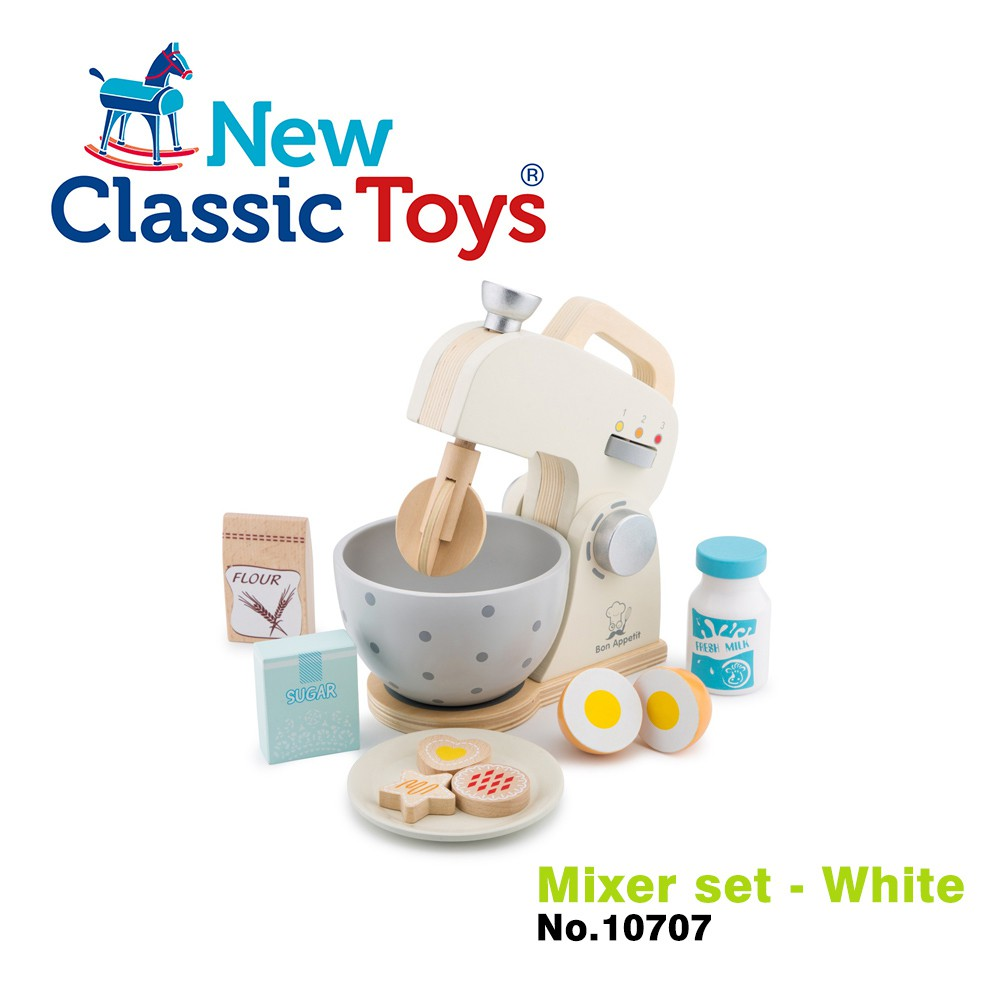 荷蘭New Classic Toys木製家家酒攪拌機 - 優雅白(10707)