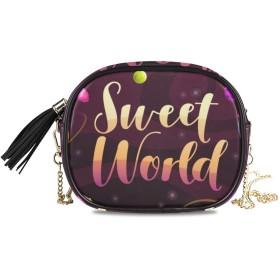 NIESIKKLA レディース チェーンバッグ、おしゃれ ミニ グ ショルダーバッグ シンプル 合わせやすい 多機能 結婚式 パーティーバッグ、スペースの背景に食品惑星セット